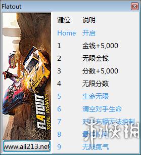 極限賽車4:癲狂(FlatOut 4: Total Insanity)v1.0九項修改器