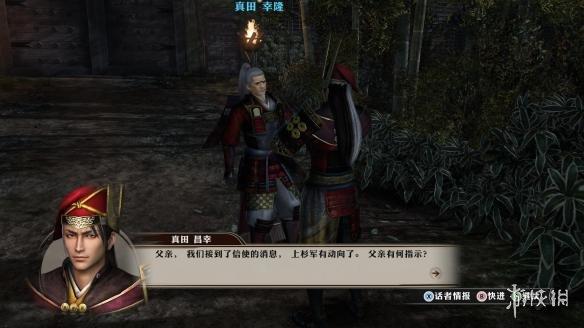 戰國無雙:真田丸(Samurai Warriors: Sanada Maru)LMAO漢化組漢化補丁V2.3