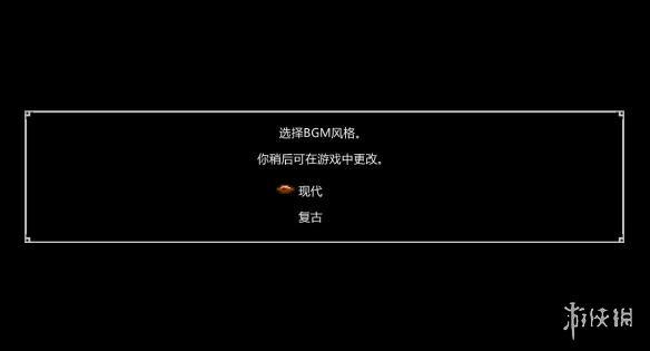 經典迷宮回歸:這是戰國!(Cladun Returns: This is Sengoku!)LMAO漢化組漢化補丁V1.0