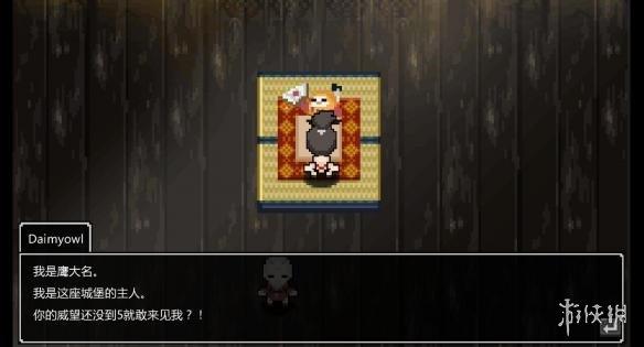 經典迷宮回歸:這是戰國!(Cladun Returns: This is Sengoku!)LMAO漢化組漢化補丁V2.0