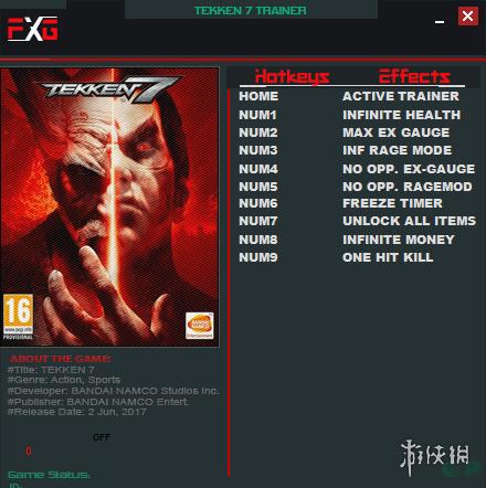 鐵拳7(Tekken 7)v1.0九項修改器FutureX版