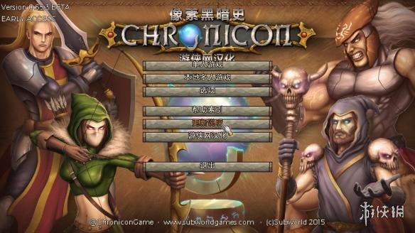 像素黑暗史(Chronicon)LMAO漢化組漢化補丁v1.0