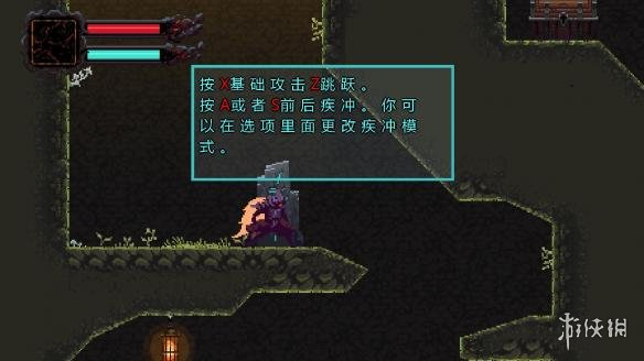 惡魔峰(Demon Peak)LMAO漢化組漢化補丁v1.0