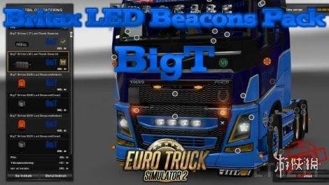歐洲卡車類比2(Euro Truck Simulator 2)v1.27版LED閃光燈MOD包