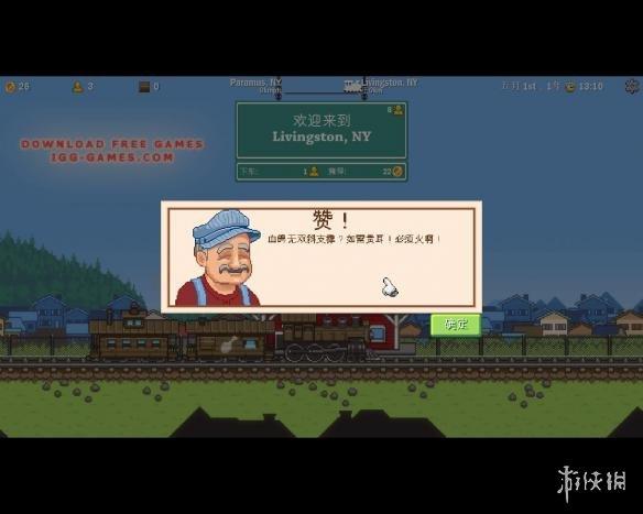 小小鐵路(Tiny Rails)LMAO漢化組漢化補丁v1.1