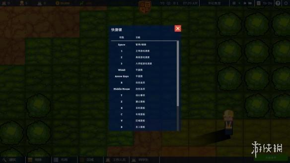 學術界:學校類比(Academia : School Simulator)LMAO漢化組漢化補丁v1.0