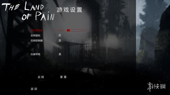 痛苦之地(The Land of Pain)LMAO漢化組漢化補丁V1.0