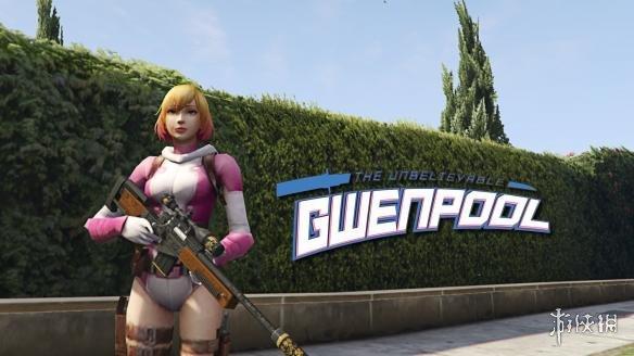 俠盜獵車手5(Grand Theft Auto 5)漫威葛溫侍MOD(感謝會員kuangjian提供分享)