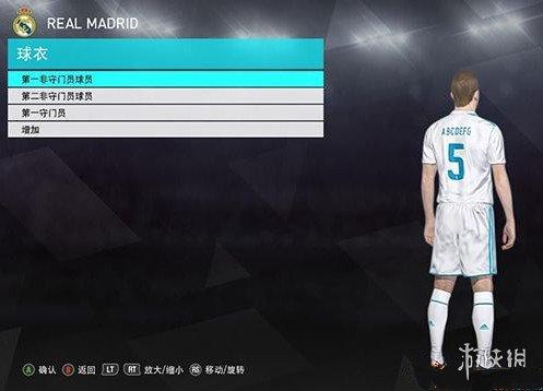 世界足球競賽2018(Pro Evolution Soccer 2018)真實球衣補丁[導入版V2]