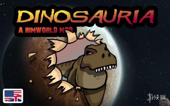 環世界(RimWorld)A17恐龍MOD