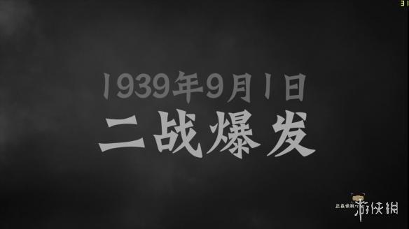 決勝時刻14:二戰(Call of Duty: WWII)官方簡繁體漢化補丁