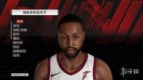 NBA 2K18(NBA 2K18)騎士隊韋德身形發型面補MOD
