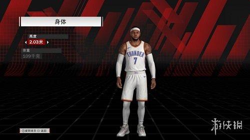NBA 2K18(NBA 2K18)雷霆隊安東尼身形發型面補MOD