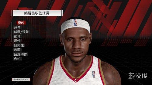 NBA 2K18(NBA 2K18)07年詹姆士身形發型面補MOD