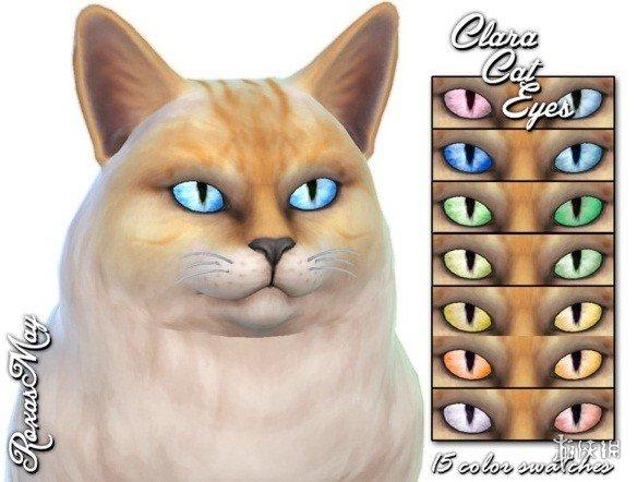 模擬市民4(The Sims 4)v1.31Clara邪魅的貓咪眼睛包MOD