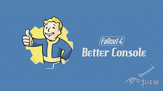 異塵餘生4(Fallout 4)v1.10.40F4SE腳本擴展工具 v0.6.1