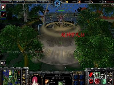 魔獸爭霸3冰封王座(Warcraft III The Frozen Throne)1.24-1.28九尾忍風傳 v2.53破碎