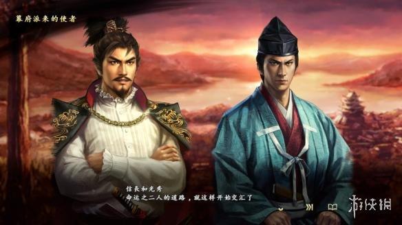 信長之野望:大志(Nobunagas Ambition: Taishi)雪櫻漢化組漢化補丁V1.7