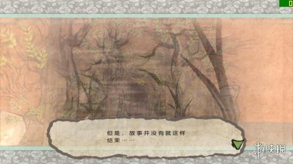 大神:絕景版(Okami HD)LMAO漢化組漢化補丁V1.7
