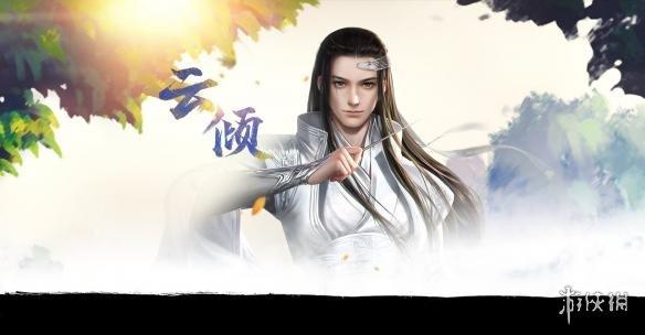 神舞幻想(FAITH OF DANSCHANT)官網高清主角背景桌面桌布