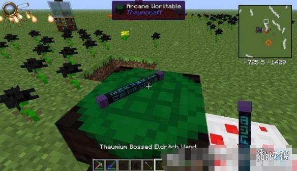Minecraft我的世界(Minecraft)v1.10.2禁忌魔法MOD