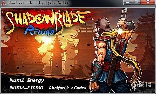 暗影之刃:再次出擊(Shadow Blade: Reload)v1.3兩項修改器Abolfazl.k版