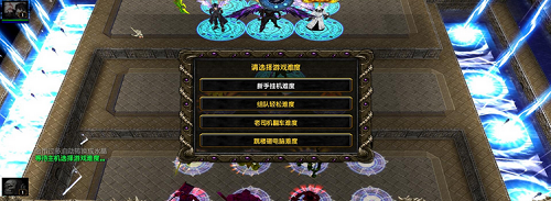 魔獸爭霸3冰封王座(Warcraft III The Frozen Throne)1.24仙魔傳說 v1.04正式版