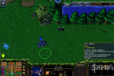 魔獸爭霸3冰封王座(Warcraft III The Frozen Throne)1.24精靈之戰 v1.8猛禽之林