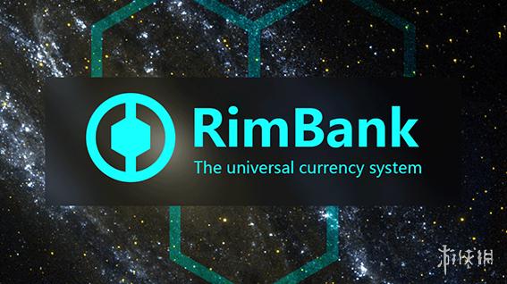 環世界(RimWorld)B18邊緣銀行MOD