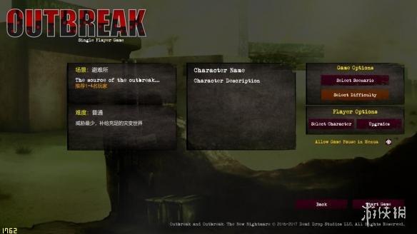 爆發:新噩夢(Outbreak: The New Nightmare)LMAO漢化組漢化補丁V1.0