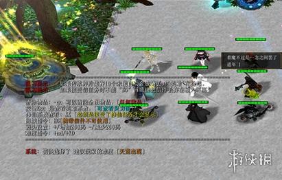 魔獸爭霸3冰封王座(Warcraft III The Frozen Throne)1.24e仙緣之城 v1.1.1正式版