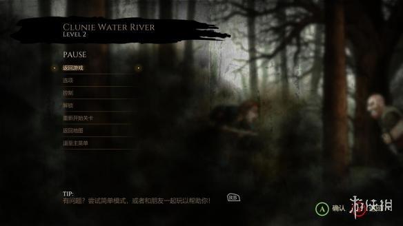 狼刃(Wulverblade)LMAO漢化組漢化補丁V1.9