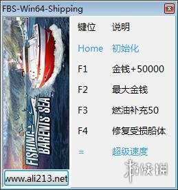 捕魚:巴倫支海(Fishing: Barents Sea)v1.0五項修改器