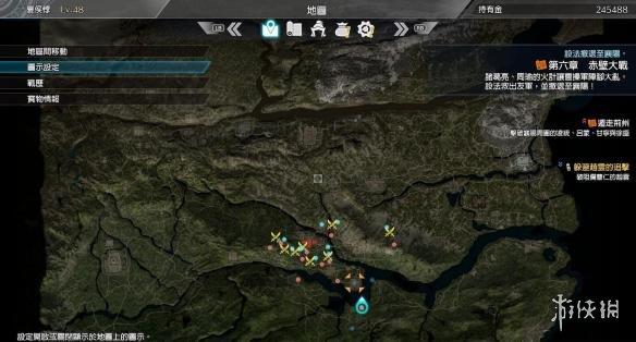 真三國無雙8(Shin Sangokumusou 8)全地圖人物武器素材事件事典完美存檔