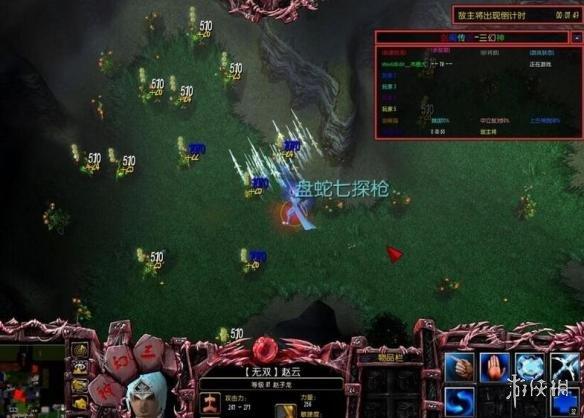 魔獸爭霸3冰封王座(Warcraft III The Frozen Throne)v1.24E守衛劍閣三幻神4.2女媧篇之無雙趙雲