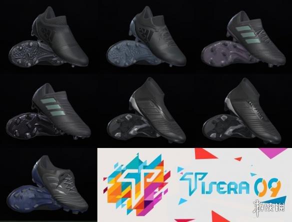 世界足球競賽2018(Pro Evolution Soccer 2018)愛迪達 Nite Crawler Pack系列球鞋補丁