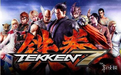 鐵拳7(Tekken 7)全女無文胸清涼MOD