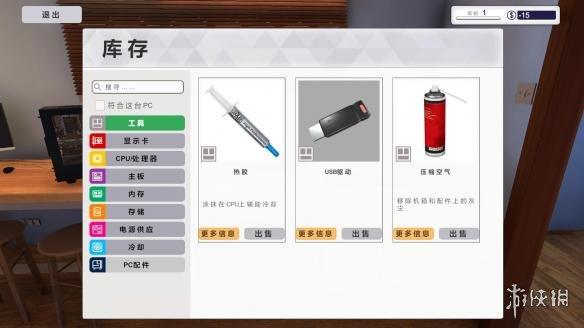 電腦裝機類比(PC Building Simulator)LMAO漢化組漢化補丁V3.5