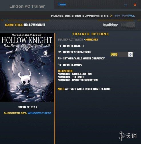 空洞騎士(Hollow Knight)v1.2.2.1六項修改器LinGon版