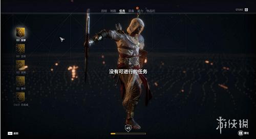 刺客教條:起源(Assassins Creed: Origins)v1.21全通關全收集全升級完美存檔