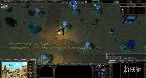 魔獸爭霸3冰封王座(Warcraft III The Frozen Throne)v1.24E王國保衛戰II 2.0.16