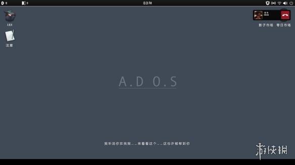 歡迎來遊戲2(Welcome to the Game II )LMAO漢化組漢化補丁V1.0