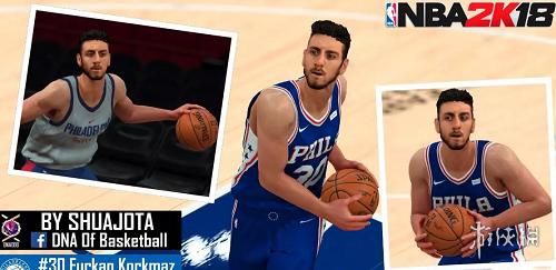 NBA 2K18(NBA 2K18)富爾坎科克馬茲面補MOD