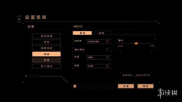 暴戰機甲兵(BATTLETECH)LMAO漢化組漢化補丁V2.0