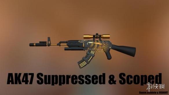 求生之路2(Left 4 Dead 2)AK47超限範圍MOD