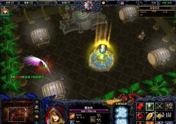 魔獸爭霸3冰封王座(Warcraft III The Frozen Throne) 龍鱗V5.1春暖花開