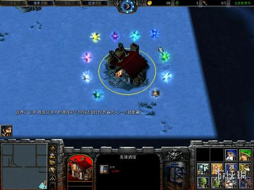 魔獸爭霸3冰封王座(Warcraft III The Frozen Throne)v1.24圖獸v31.6