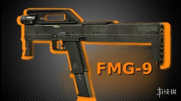 求生之路2(Left 4 Dead 2) FMG9折疊衝鋒模型MOD