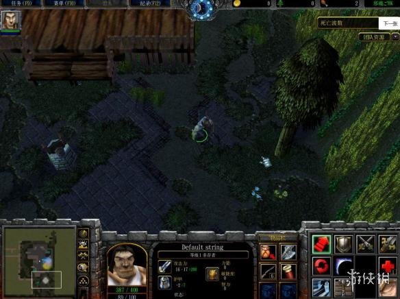 魔獸爭霸3冰封王座(Warcraft III The Frozen Throne)v1.24陰屍路第一章v2.51