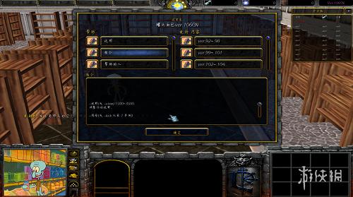 魔獸爭霸3冰封王座(Warcraft III The Frozen Throne)v1.24罐頭面包v1.06完美漢化版